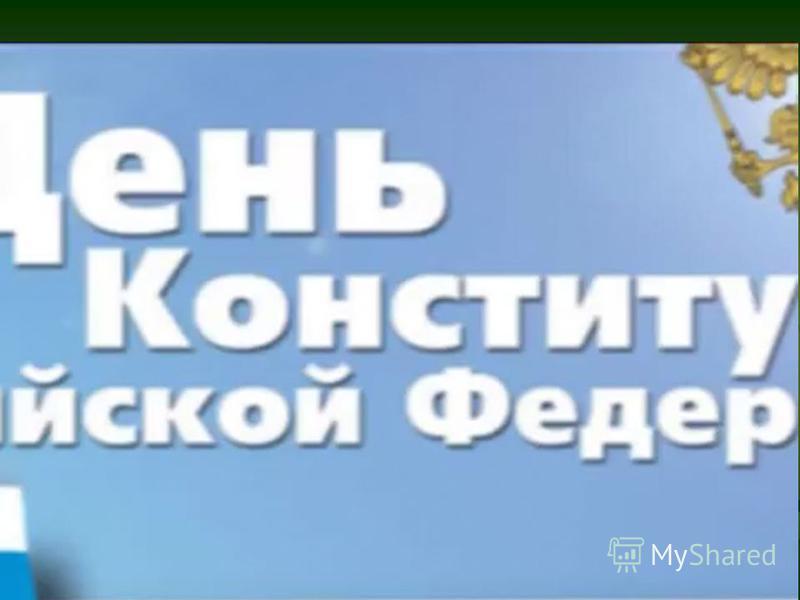 МОУ Татауровская СОШ, Король С.В.