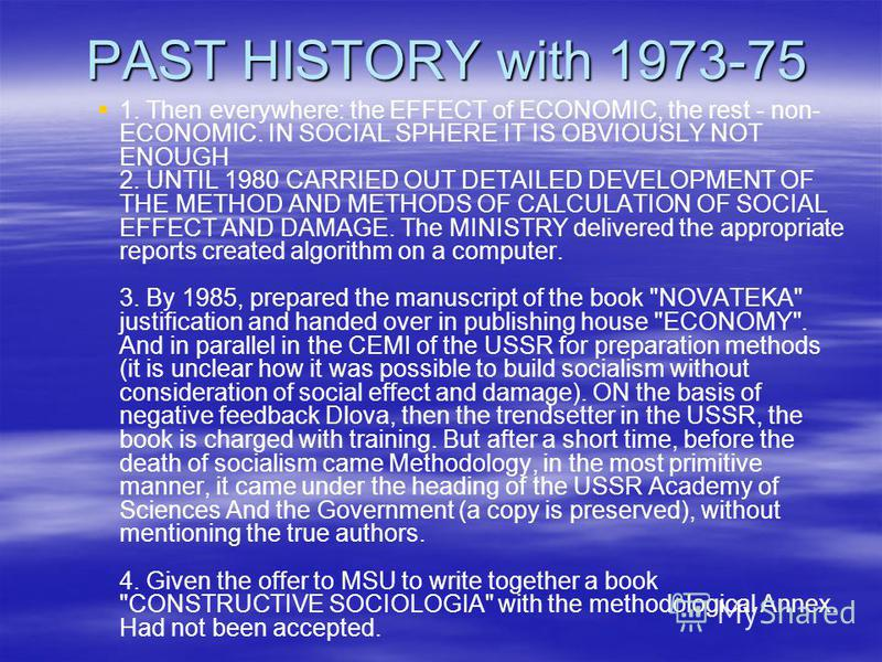PAST HISTORY with 1973-75 PAST HISTORY with 1973-75 1. Then everywhere: the EFFECT of ECONOMIC, the rest - non- ECONOMIC. IN SOCIAL SPHERE IT IS OBVIOUSLY NOT ENOUGH 2. UNTIL 1980 CARRIED OUT DETAILED DEVELOPMENT OF THE METHOD AND METHODS OF CALCULAT