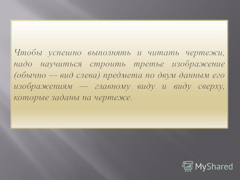 Выполняла Макеева Наталия, 8Гкл.