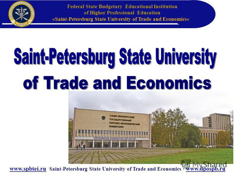 www.spbtei.ru Saint-Petersburg State University of Trade and Economics www.dpospb.ru Federal State Budgetary Educational Institution of Higher Professional Education «Saint-Petersburg State University of Trade and Economics» 1
