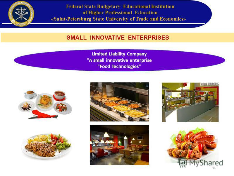 Federal State Budgetary Educational Institution of Higher Professional Education «Saint-Petersburg State University of Trade and Economics» Limited Liability Company A small innovative enterprise Food Technologies SMALL INNOVATIVE ENTERPRISES 14