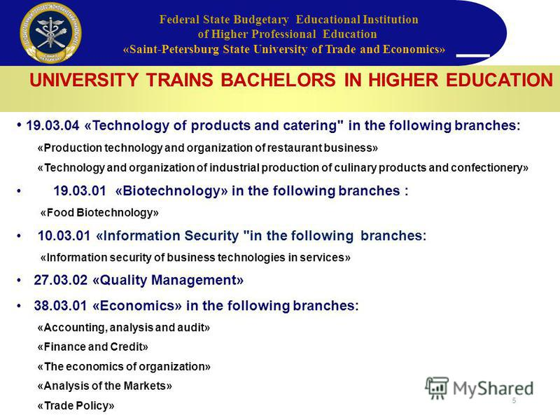 UNIVERSITY TRAINS BACHELORS IN HIGHER EDUCATION 19.03.04 «Technology of products and catering