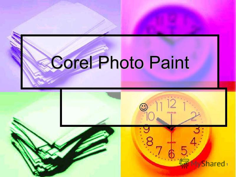 1 Corel Photo Paint