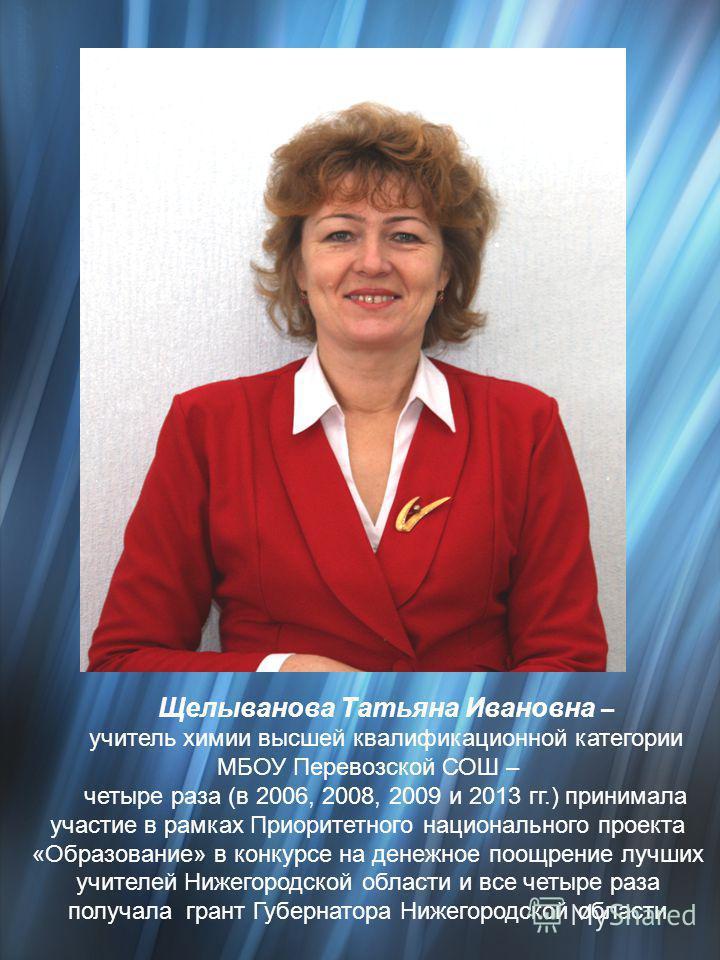 Multimedia Entwicklung mit Macromedia Director