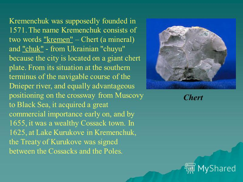 Kremenchuk was supposedly founded in 1571. The name Kremenchuk consists of two words