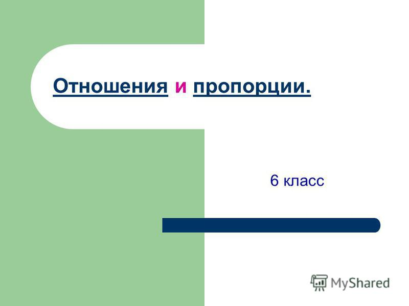 Happy English 11 Класс Учебник ГДЗ