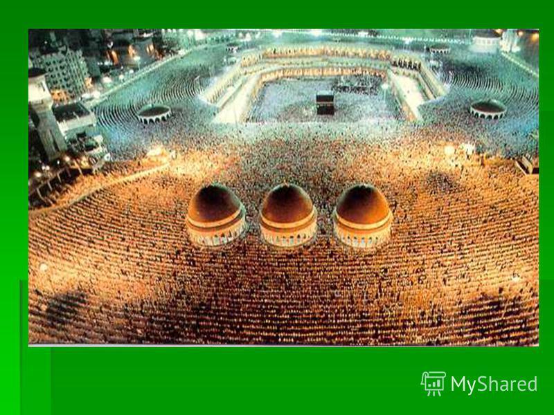 Шедевры арабской архитектуры. Кааба- святыня арабской культуры.