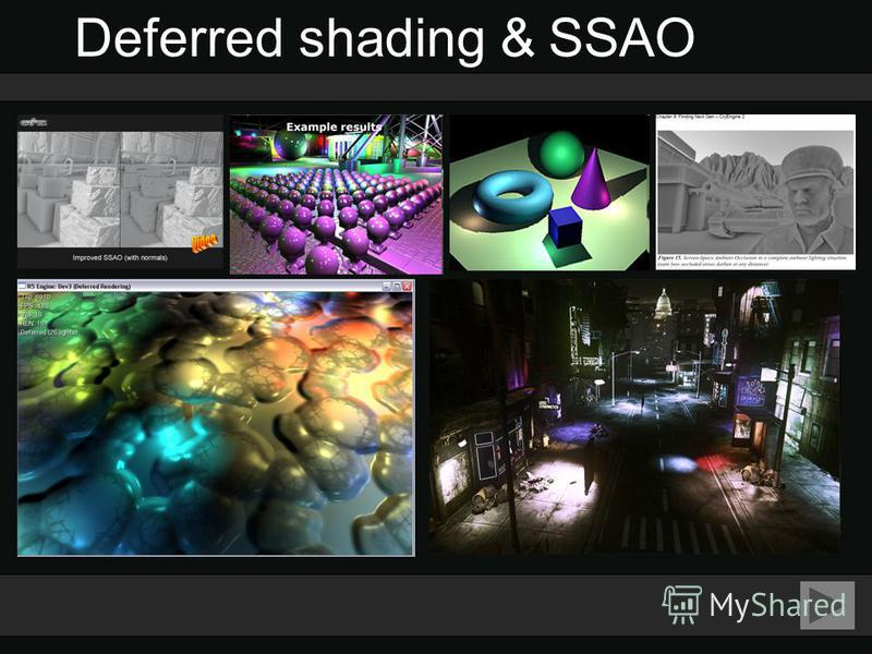 Deferred shading & SSAO