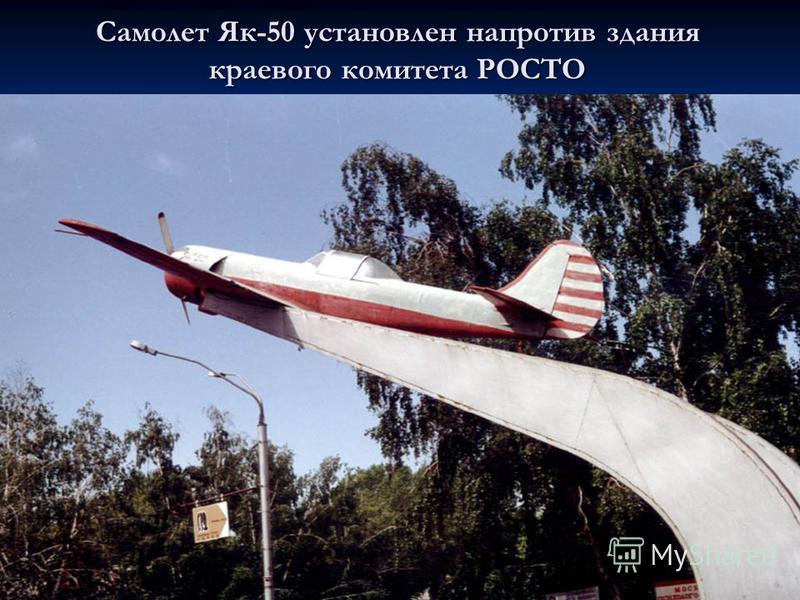 Фонтан на площади Советов