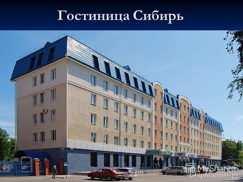 Барнаул с высоты птичьего полета