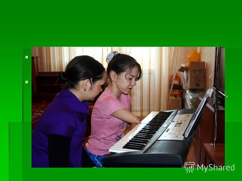 Девочка-инвалид занимается музыкой и учит людей любить жизнь Девочка-инвалид занимается музыкой и учит людей любить жизнь 15-летняя Вероника Лазарева из Набережных Челнов играет на синтезаторе, танцует, мечтает стать переводчиком и путешествовать по