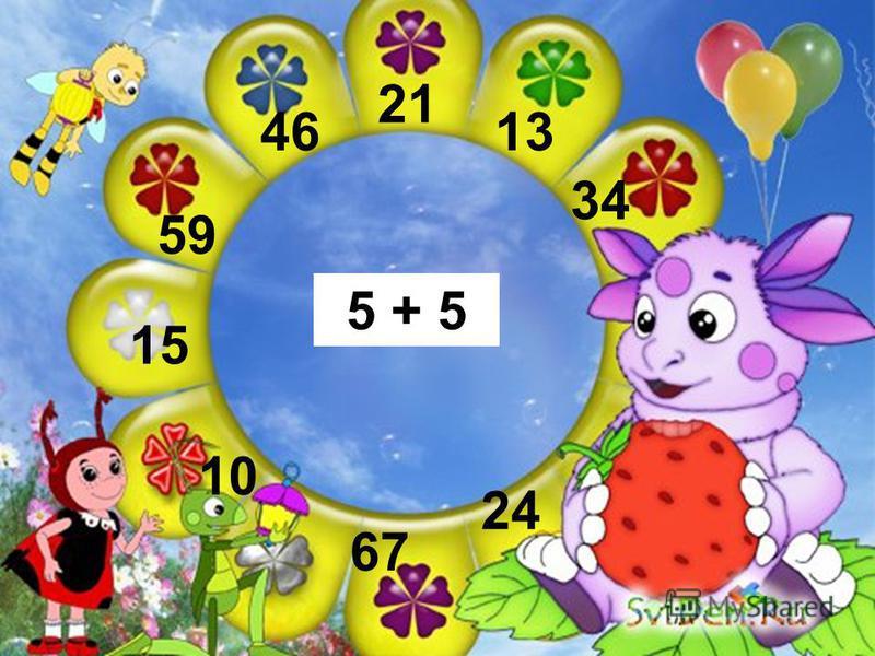 10 + 5 15 16 + 5 21 29 + 5 34 41 + 5 46 19 + 5 24 8 + 5 13 54 + 5 59 62 + 5 67 5 + 5 10