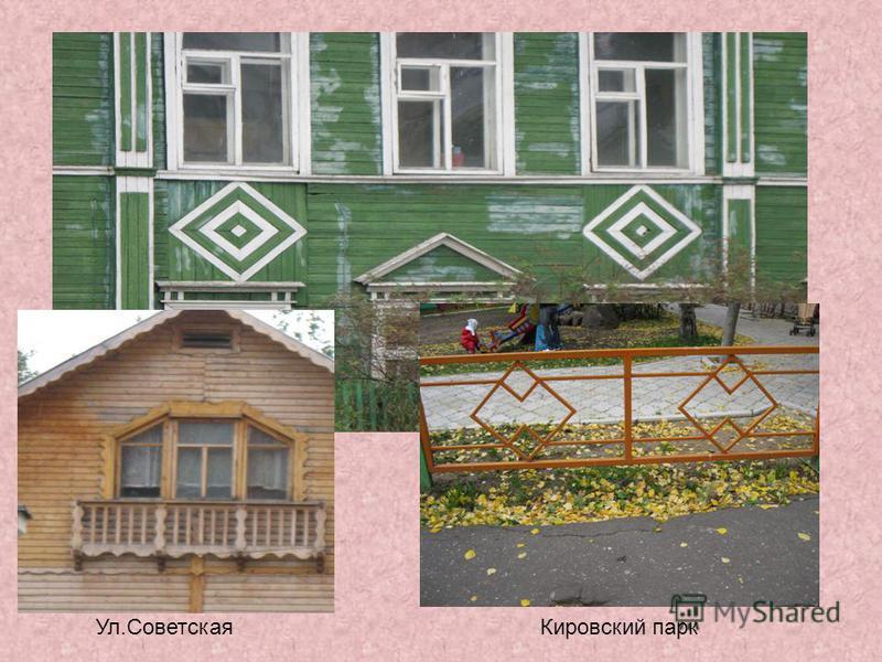 Ул.Коммунистическая, Филармония http://www.sykt24.ru/search/?q=16&typ e=news&s=15