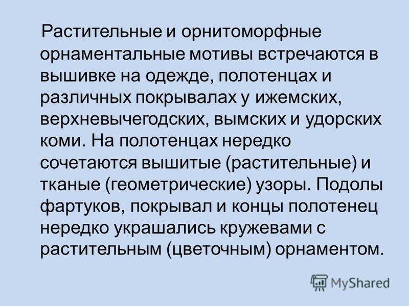 http://www.ethnomuseum.ru/search/?%EA%EE%EC%E8