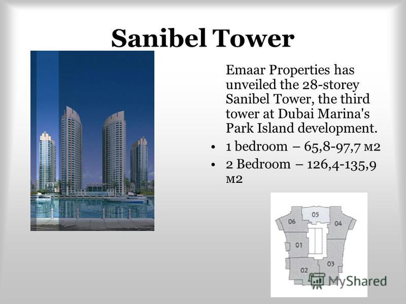 Sanibel Tower Emaar Properties has unveiled the 28-storey Sanibel Tower, the third tower at Dubai Marina's Park Island development. 1 bedroom – 65,8-97,7 м2 2 Bedroom – 126,4-135,9 м2