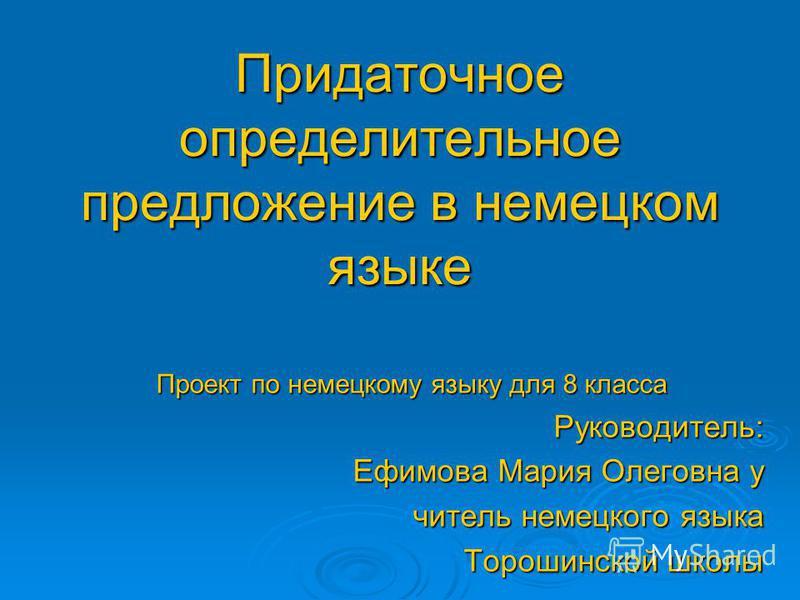 Народная украинская сказка читать на украинском