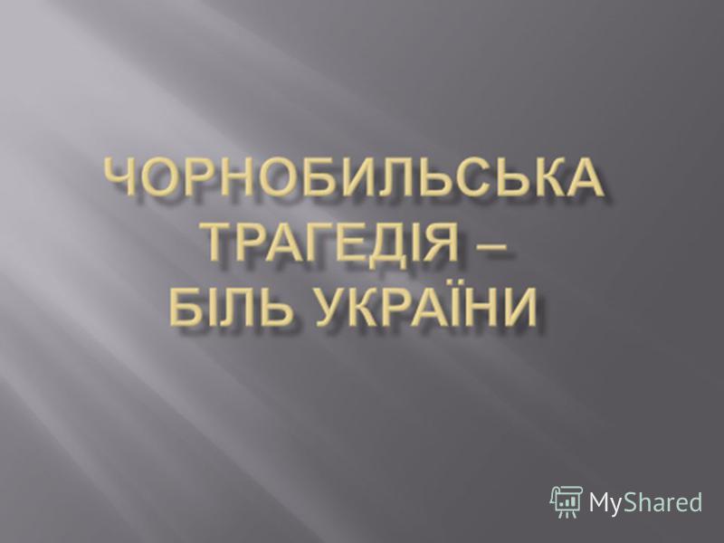 http://helphealer.ru/kolokol/track01.mp3