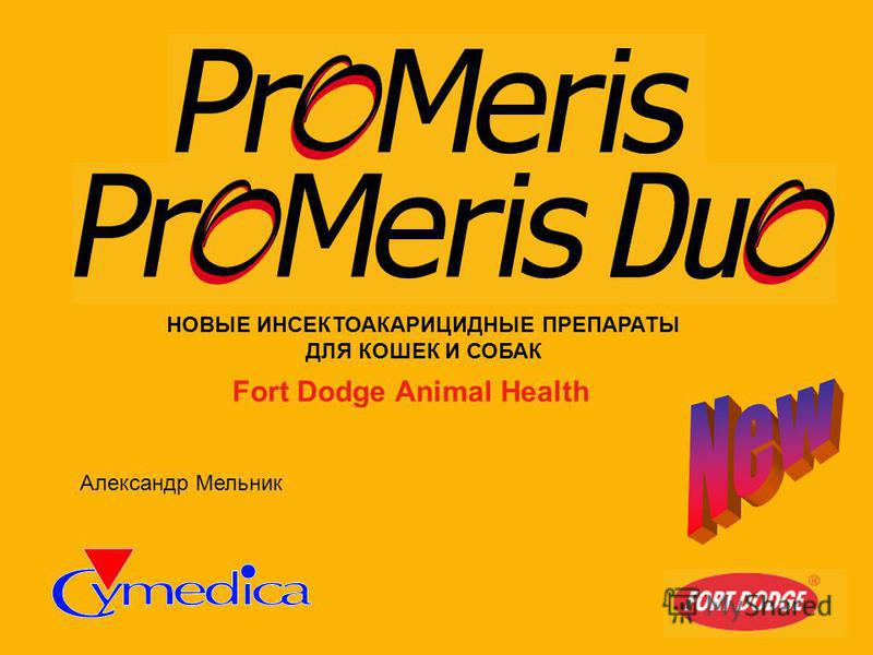 fort dodge animal health. Cars Review. Best American Auto & Cars Review