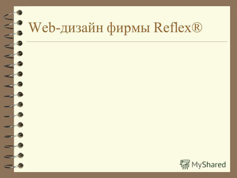 WEB -сайт КЛИМА!!!