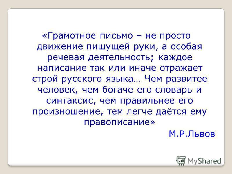 МАСТЕР – КЛАСС учитель МОУ СОШ 1 Забугорнова Н.Г.