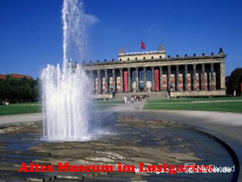 Altes Museum im Lustgarten