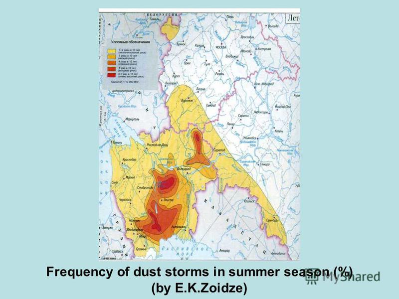 Frequency of dust storms in summer season (%) (by E.K.Zoidze)
