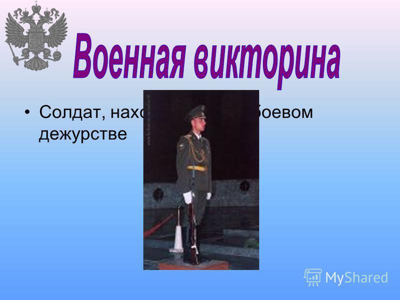 Скачать Спецназ Великой Отечественной Войны