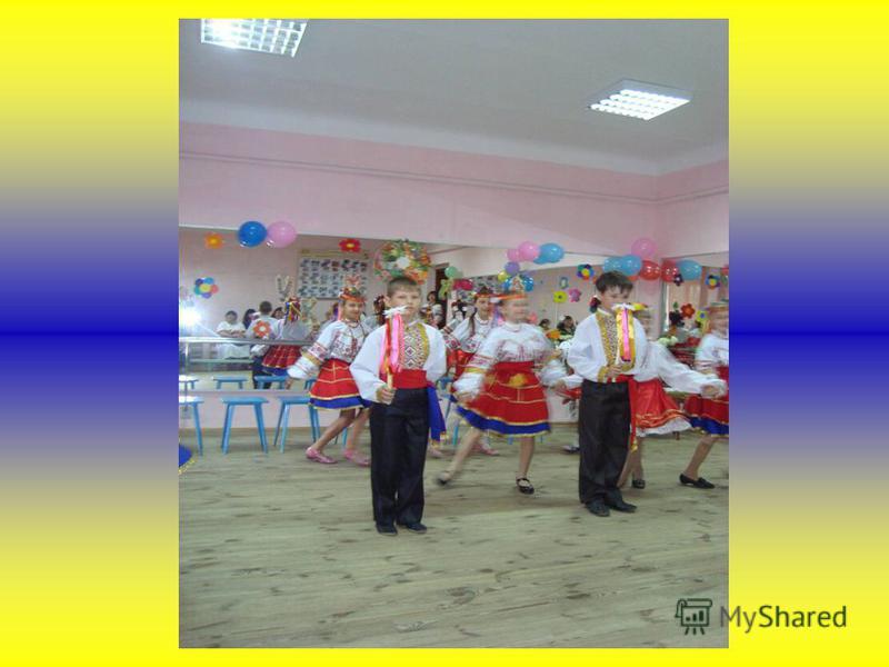 Свято Моя Україна