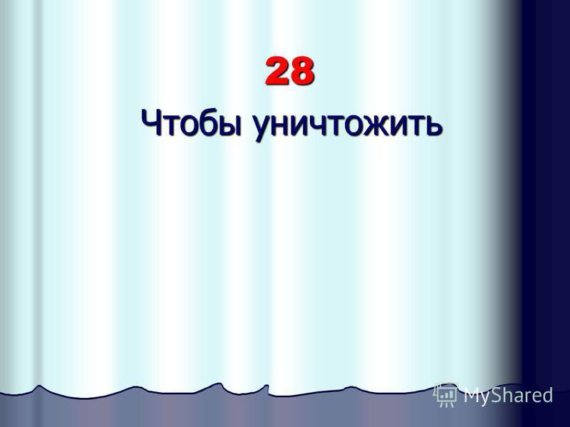 27 22 года