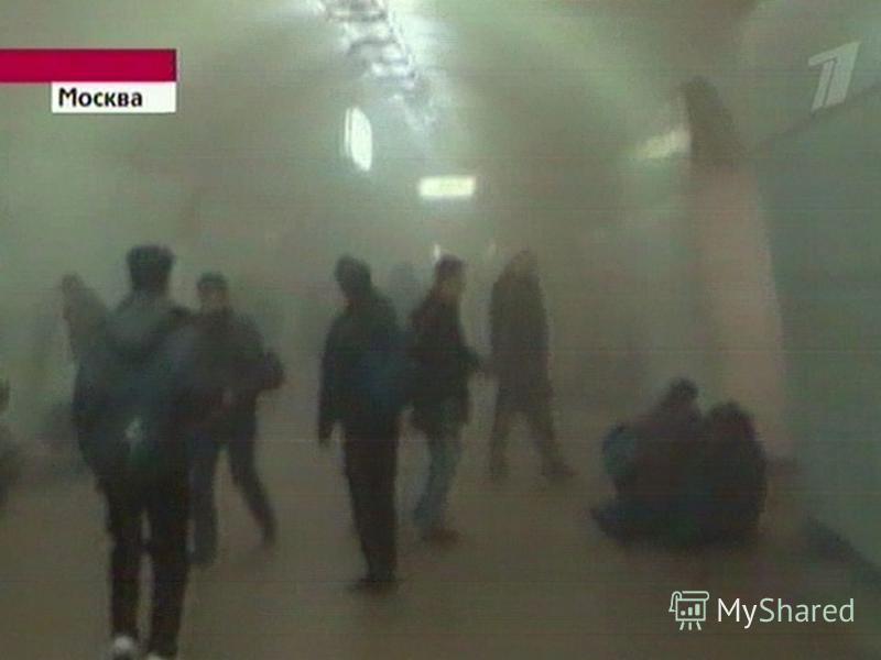 Нью-Йорк 11 сентября 2001 года Махачкала Европа Минск Дагестан
