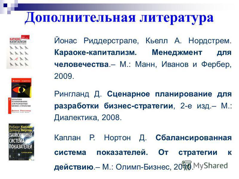 М Портер Конкурентная Стратегия книга