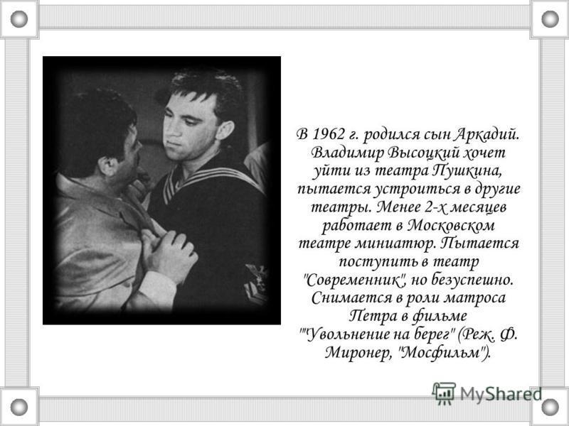 сочинение на тему как я познакомился с творчеством пушкина