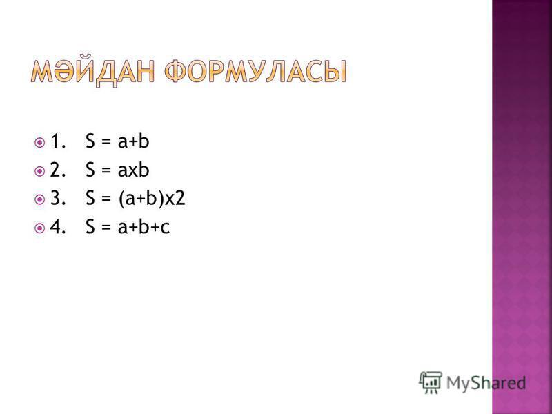 1. антонимнар 2. сыйфат 3. писем 4. синонимнар