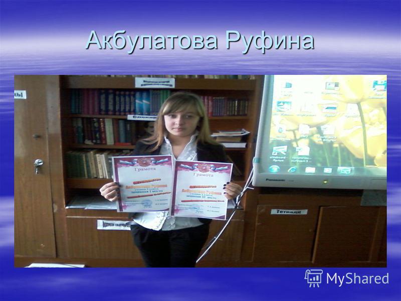 Худяковский Никита