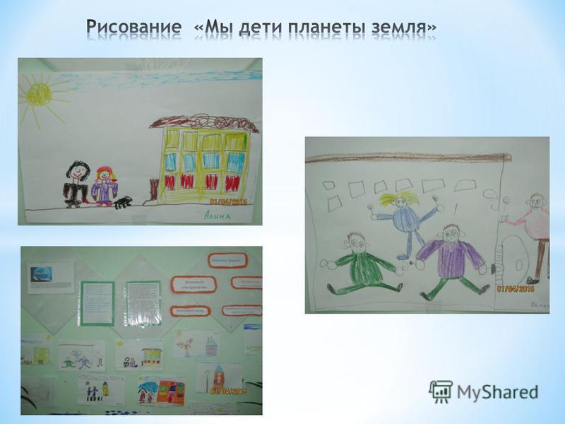 В дошкольном детстве закладываются основы личности, в том числе отношение к природе, окружающему миру. Детский сад является первым звеном системы непрерывного экологического образования и воспитания, поэтому необходимо формировать у дошкольников осно