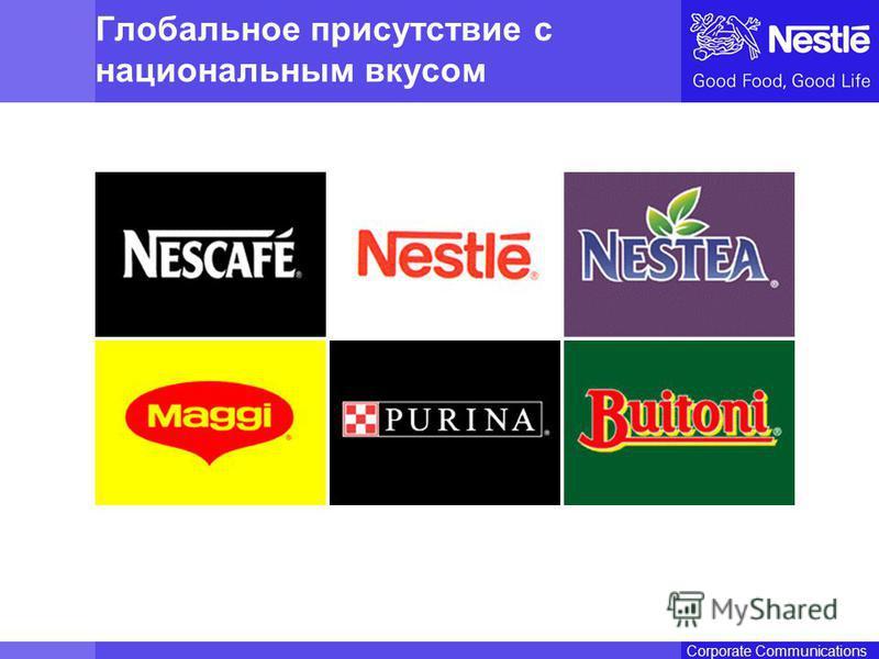 Name of chairmanCorporate Communications Глобальное присутствие с национальным вкусом