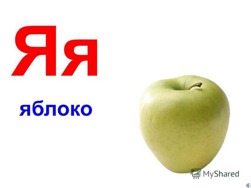 Юю юла