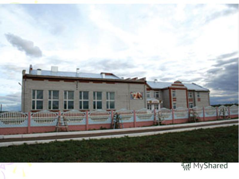 Татарстан Республикасы Яңа Чишмә муниципаль районы Тубылгытау урта гомуми белем бирү мәктәбе