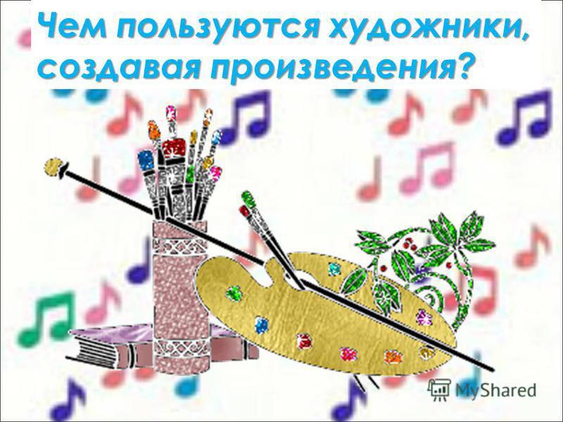 Г.В.Свиридов «Весна и осень»
