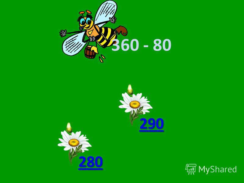 360 - 80 300 280 290