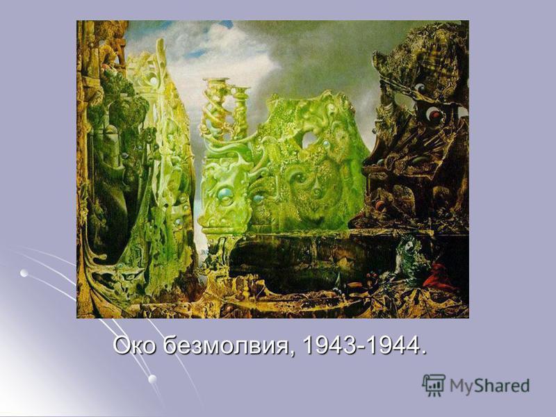 Око безмолвия, 1943-1944.