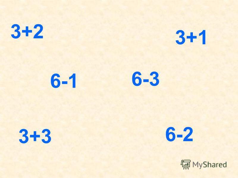 3+2 6-1 3+1 6-3 3+3 6-2
