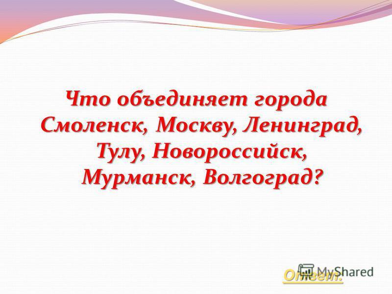 Ответ: Назад: АВБГ АВБГ