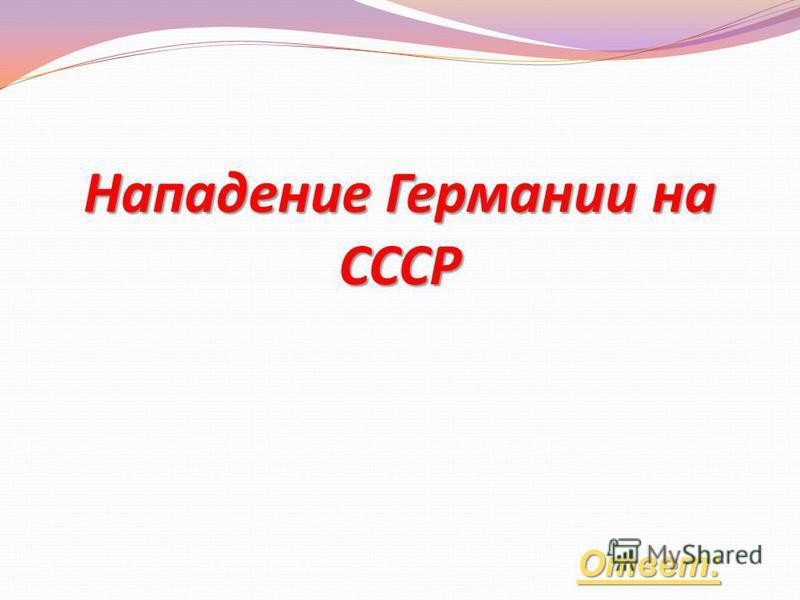 4) Чапаев В.И., С.М. Буденный (вариант 1) Назад