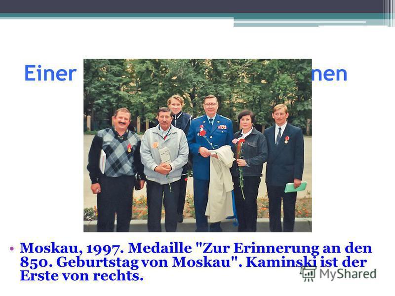 Einer für alle und alle für einen Moskau, 1997. Medaille Zur Erinnerung an den 850. Geburtstag von Moskau. Kaminski ist der Erste von rechts.