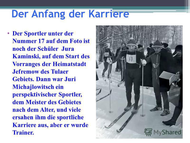 Der Anfang der Karriere Der Sportler unter der Nummer 17 auf dem Foto ist noch der Schüler Jura Kaminski, auf dem Start des Vorranges der Heimatstadt Jefremow des Tulaer Gebiets. Dann war Juri Michajlowitsch ein perspektivischer Sportler, dem Meister