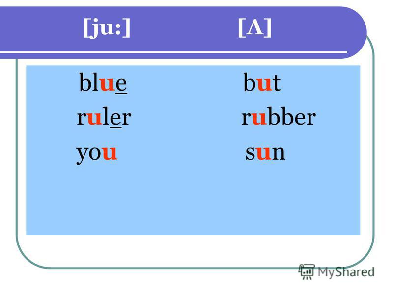 [ju:] [Λ] blue but ruler rubber you sun
