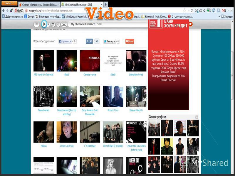 my favorite web site Favorites: click favorites to add the site to your list of favorite sites for quick revisiting links added here always take you to the current version of the web page links added here always take you to the current version of the web page.