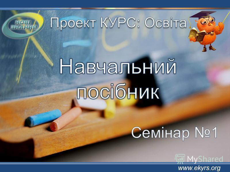 www.ekyrs.org