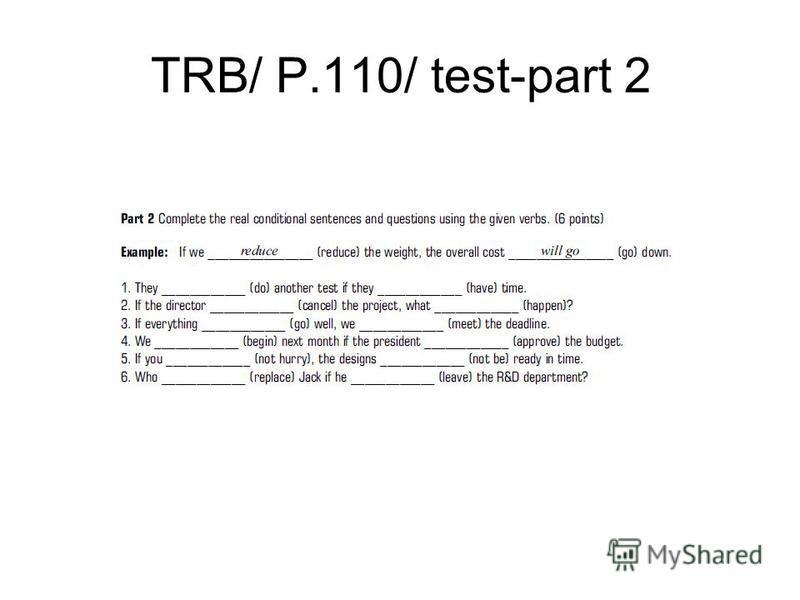 TRB/ P.110/ test-part 2